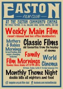 filmclub-blank